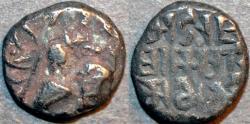 World Coins - INDIA, KANGRA, Singara Chandra AE jital, CHOICE!