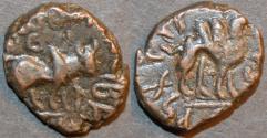 Ancient Coins - Kushan: Kujula Kadphises AE dichalkon: Bull/Camel. RARE & CHOICE!