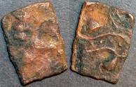 Ancient Coins - INDIA, SANGAM AGE MALAYAMAN (C 1ST-3RD CENTURY): Anonymous Copper unit. Horse LEFT. VERY RARE and BARGAIN-PRICED!