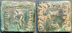Ancient Coins - INDO-GREEK: Strato I AE hemi-obol or quadruple unit: Apollo/tripod type. SCARCE!