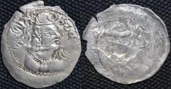 Ancient Coins - INDIA, HEPHTHALITES, ALCHON HUNS, Udayaditya Silver drachm, Göbl 79. SCARCE & CHOICE!