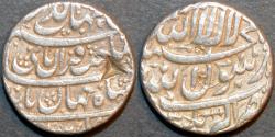 World Coins - INDIA, MUGHAL, Shah Jahan (1628-58) AR rupee, Akbarnagar, RY 3