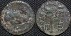 Ancient Coins - INDO-SCYTHIAN: Maues AE hemi-obol, elephant type. BARGAIN-PRICED!