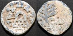 Ancient Coins - INDIA, CHUTUS of BANAVASI: Mulananda Lead unit, type 1. CHOICE!