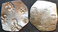 Ancient Coins - INDIA, MAGADHA: Series I AR punchmarked karshapana GH 237. RARE and SUPERB!