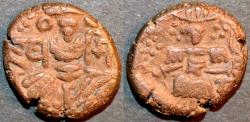 Ancient Coins - INDIA, KINGS of KASHMIR, Jayasimha deva (1123-55) AE stater. RARE