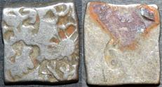 Ancient Coins - INDIA, MAURYA: Series VIb Silver punchmarked karshapana, GH 574. CHOICE+!