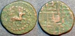 World Coins - INDIA, KINGDOM of MYSORE, Devaloy Devaraja (1731-61), regent for Immadi Krishna Raja Wodeyar II (1734-66) Copper kasu, Horse (or deer?) type