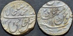 Ancient Coins - INDIA, MUGHAL, Shah Alam II (1759-1806) Silver rupee, issued by the Raja of Rewari, Gokulgarh, RY 11. SCARCE and CHOICE!