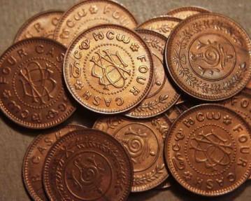 World Coins - INDIA, TRAVANCORE, Bala Rama Varma II (1924-29) Copper 4-cash. SUPERB!