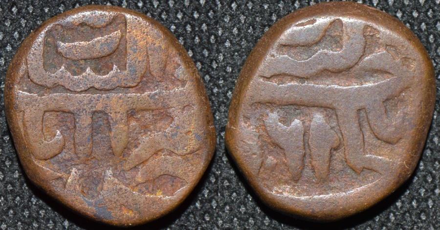 World Coins - INDIA, GOLCONDA: QUTB SHAHIS, Abdallah Qutb Shah (1626-72) AE fals, GG Q73