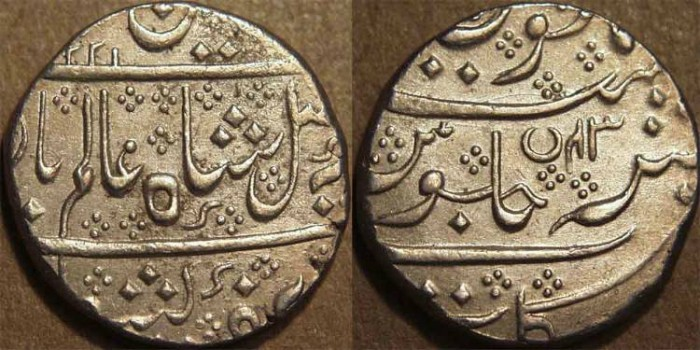 World Coins -  FRENCH INDIA: Silver rupee in the name of Shah Alam II, Arcot, AH 1221, RY 43. CHOICE!