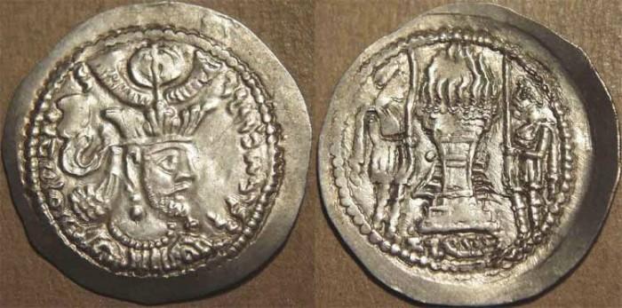 Ancient Coins - INDIA, KIDARITES in GANDHARA, Kidara: Sasanian style Silver drachm in the name of Varhran. SCARCE & CHOICE!