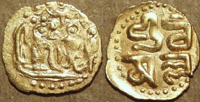 Ancient Coins - INDIA, CHOLAS: Raja Raja Chola (985-1014) Gold 1/8 kahavanu, Tanjore. SCARCE+CHOICE!