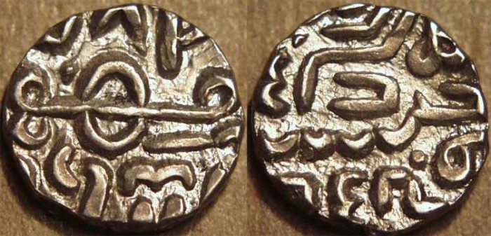 Ancient Coins - INDIA ? Very unusual Silver coin AH 782, SUPERB and believed UNIQUE!