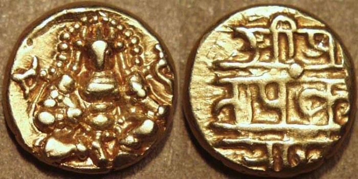 World Coins - INDIA, VIJAYANAGAR, Krishna Devaraya: Gold pagoda, Balakrishna type. SCARCE and SUPERB!