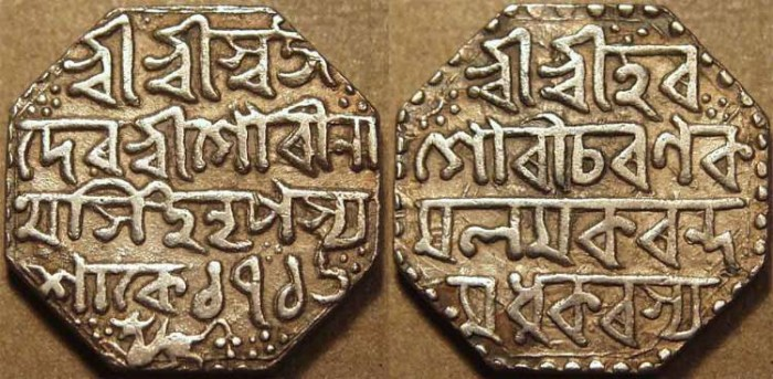 Ancient Coins - INDIA, ASSAM: Gaurinatha Simha Silver octagonal Rupee, dated S.1716. SUPERB!