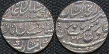 INDIA, MUGHAL, Muhammad Shah (1719-48): Silver rupee, Shahjahanabad, RY 23. SUPERB!