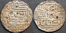 World Coins - INDIA, DELHI SULTANATE, Sher Shah Suri (1538-45) Silver rupee, mintless type, AH 948.