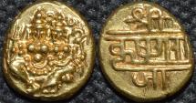 INDIA, KINGDOM OF MYSORE, Krishna Raja Wodeyar (1799-1868): Gold pagoda. SCARCE+SUPERB!