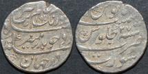 Ancient Coins - INDIA, MUGHAL, Muhyi-ud-din Muhammad Aurangzeb 'Alamgir (1658-1707) AR rupee, Surat, AH 1095, RY 27. CHOICE!