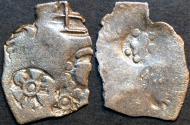 Ancient Coins - INDIA, MAGADHA: Series I AR punchmarked karshapana GH 132. RARE and BARGAIN-PRICED!