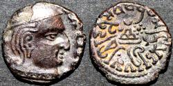 Ancient Coins - INDIA, WESTERN KSHATRAPAS: Isvaradatta (242-43 CE?) Silver drachm, year 1. SCARCE & CHOICE!