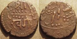 Ancient Coins - INDIA, Baroda, Khande Rao (1856-70) Copper paisa, Amreli mint.