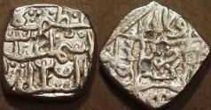 Ancient Coins - INDIA, KASHMIR SULTANS, Isma'il Shah I (1538-40) Silver sasnu, K95. RARE!