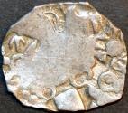 Ancient Coins - INDIA, MAGADHA: Series I AR punchmarked karshapana GH 197. RARE and BARGAIN-PRICED!