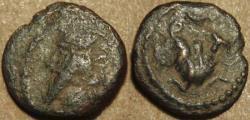 Ancient Coins - PARTHIA, VOLOGASES III (105-147 CE) AE chalkous, Ecbatana, Sell 78.21. SCARCE & CHOICE!