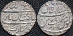 Ancient Coins - INDIA, MUGHAL, Muhammad Shah (1719-48): Silver rupee, Shahjahanabad, RY 23. CHOICE!