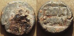 Ancient Coins - INDIA, PANCHALA KINGDOM, Indramitra AE 1/2 karshapana