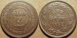 Ancient Coins - INDIA, Baroda, Sayaji Rao III (1875-1938) AE 2-paisa, Baroda mint, low weight type, VS 1948. CHOICE!
