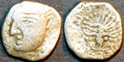 Ancient Coins - INDIA, MAUKHARIS, Avantivarman Silver drachm. VERY RARE and CHOICE!
