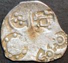 Ancient Coins - INDIA, MAGADHA: Series I AR punchmarked karshapana GH 159. RARE and CHOICE!