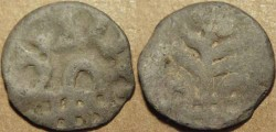 Ancient Coins - INDIA, CHUTUS of BANAVASI: Sivalananda Lead 1/4 unit. RARE, UNPUBLISHED DENOMINATION!