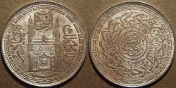 Ancient Coins - INDIA, HYDERABAD, Mir Mahbub Ali Khan (1868-1911) Charminar Series Silver rupee, Hyderabad, AH 1323, RY 39. CHOICE!