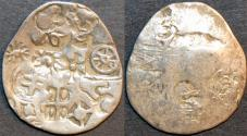 Ancient Coins - INDIA, MAGADHA: Series I AR punchmarked karshapana GH 53. RARE and SUPERB!