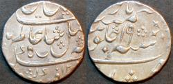 "Ancient Coins - BRITISH INDIA, BENGAL PRESIDENCY: Silver rupee in the name of Shah Alam II, Murshidabad, AH 120x, RY ""19"". CHOICE!"