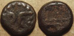 Ancient Coins - INDIA, KINGDOM of MYSORE, Devaloy Devaraja (1731-61), regent for Immadi Krishna Raja Wodeyar II  (1734-66) Copper kasu, Kannada Numeral Series, #29