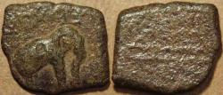 World Coins - INDIA, SANGAM ERA CHERAS: Later Elephant type copper unit. RARE!