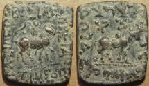 Ancient Coins - INDO-SCYTHIAN: Azilises AE quintuple or penta-chalkon. RARE and CHOICE!