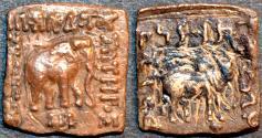 Ancient Coins - INDO-GREEK: Apollodotus I (Apollodotos I) square Silver drachm, Elephant/Bull type. BARGAIN-PRICED!