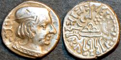 Ancient Coins - INDIA, INDIA, WESTERN KSHATRAPAS: Rudrasimha II (304-316 CE) Silver drachm, year S. 230. CHOICE!
