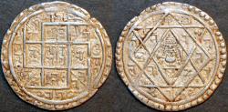 World Coins - NEPAL, MALLAS of KATHMANDU: Yoga Narendra Malla AR mohar, naming TWO QUEENS! CHOICE!