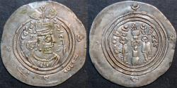 Ancient Coins - ARAB-SASANIAN: imitation Khusru AR drachm, SK (Sakastan), AH 1xx, SUPERB!