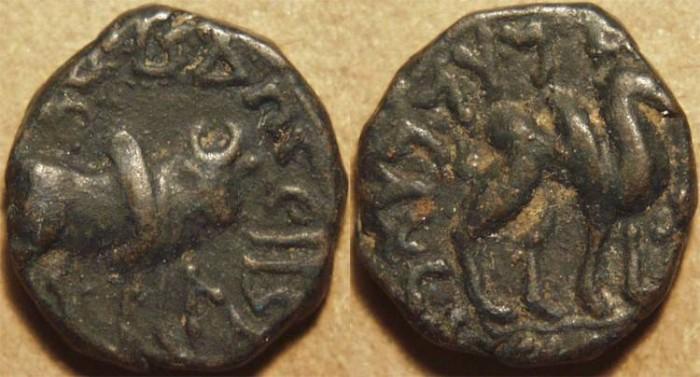 Ancient Coins - INDIA, KUSHAN: Vima Takha AE dichalkon. IMPORTANT, RARE and CHOICE!