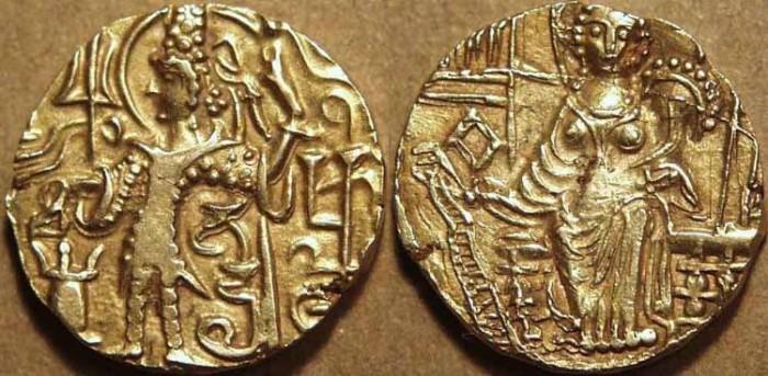 Ancient Coins - Kushan: Kipanada AV dinar, Bhadra  under arm. SUPERB!
