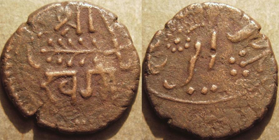 World Coins - INDIA, Baroda, Khande Rao (1856-70) Copper paisa, Amreli mint.